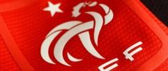 La FFF suspend la D1 féminine et les compétitions amateurs