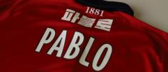 On connaît la nature de la blessure de Pablo