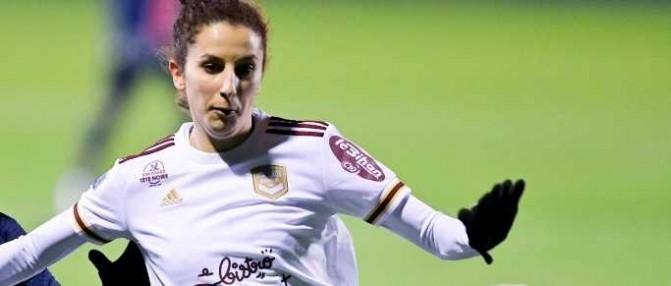 Mercato : Ghoutia Karchouni rejoint l'inter Milan