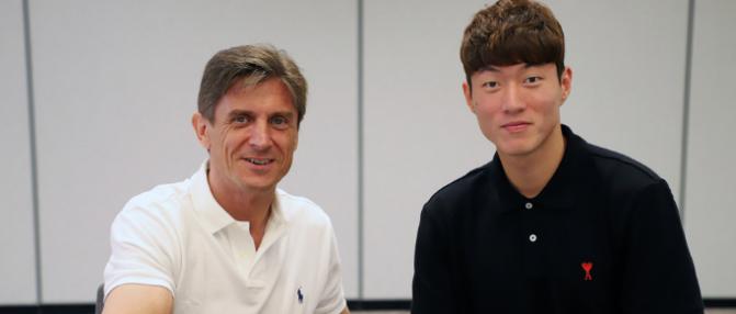 Hwang Ui-Jo : les premiers pas