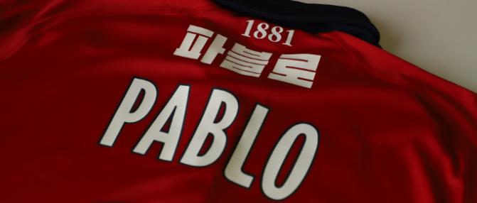 Bordeaux - Nantes : les noms des joueurs floqués en coréen
